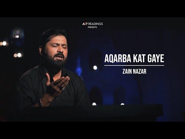 Soz | Aqraba Kat Gaye | Zain Nazar | ACP Readings | #ACPKHI