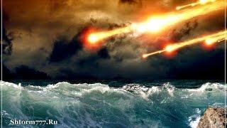 Стихийные бедствия, ужасающие катаклизмы. Силы природы.(Существуют места, где до сих пор проявляются первобытные силы природы. Однако эти силы могут вырываться..., 2016-04-28T15:40:30.000Z)