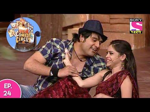 Kahani Comedy Circus Ki - कहानी कॉमेडी सर्कस की - Episode 24 - 19th June, 2017