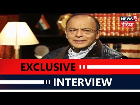 Arun Jaitley Interview | Finance Minister | News18 India