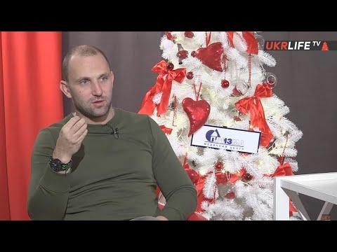 UKRLIFE.TV: 2021: ''Магия символов'' будет влиять на умы политиков, - Алексей Якубин