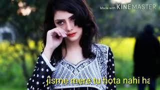 Koi bhi aisa lamaha nahi ha||best hindi ringtone