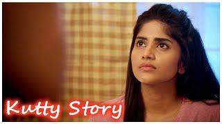 Kutty Story Tamil Movie   Amitash surprises Megha Aakash   Avanum Naanum   Amitash   Megha Aakash