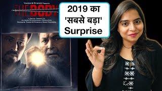 The Body Movie REVIEW | Deeksha Sharma