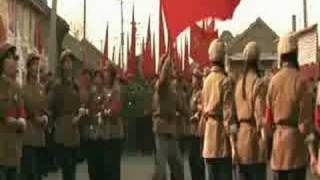 Red Guards song