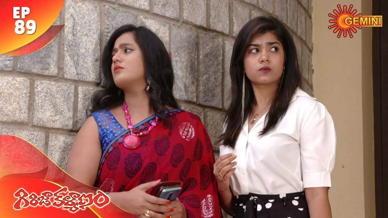 Girija Kalyanam - Episode 89 | 11 August 2020 | Gemini TV Serial | Telugu Serial