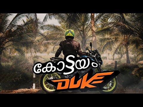 """Kottayam Duke"" - GWS x ThirumaLi (Official Music Video) | Malayalam Rap Song | Dir. by YaZeen"