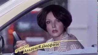Авантюристка 4 серия из 20 детектив, боевик, криминальный сериал