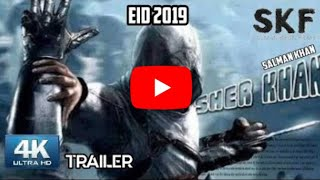 Sher Khan Trailers | Salman Khan | New Movies | Bollywood Upcoming Auction Movies Trailer | Eid 2019
