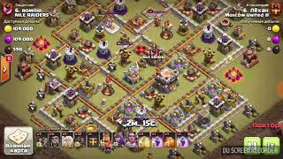 Clash of MU ! Кабаны, Лёхан (Clash of Clans)