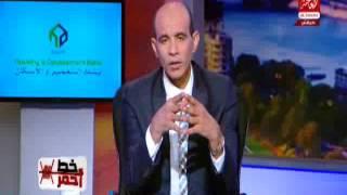 بالفيديو.. محمد موسى مشيدًا بـ 'الإسكان والتعمير': أحدث طفرة