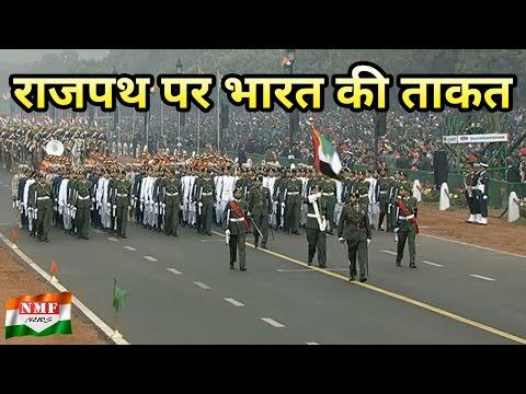 दुनिया को अपनी ताकत से रू-ब-रू कराते Indian Armed Force के जवान   68th Republic Day