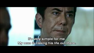 Infernal Affairs 3 Trailer 1 (2003)