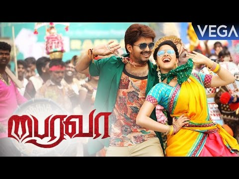 Bhairava Song Leaked | Bairavaa Movie 2016...