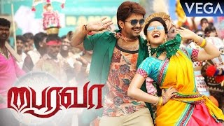Bhairava Song Leaked | Bairavaa Movie 2016 |  Vijay, Keerthy Suresh