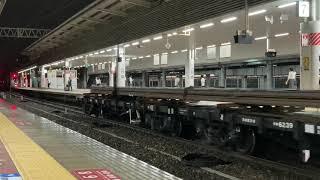 DE10形1753号機牽引 レール輸送列車