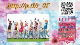 CO&LU(ココルル) 人気商品超速報☆ 【2013 春おしゃれ♪】 Thumbnail