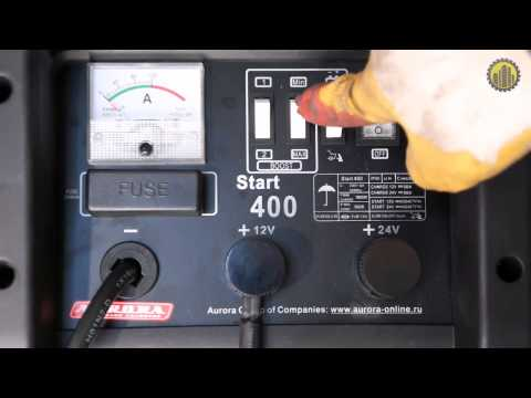 Пуско-зарядные устройства Aurora START 320 и Aurora START 400