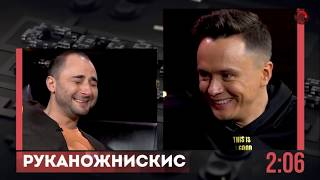 Comedy Club Comedy Games   Демис Карибидис