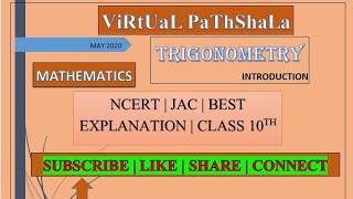 TRIGONOMETRY LECTURE-1   CLASS 10   NCERT   JAC BOARD   Virtual Pathshala