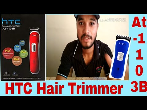 HTC Hair Trimmer Review| HTC AT-1103B | Rechargeable Hair Trimmer | Review & Unboxing | Real facts|