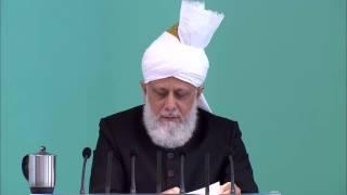 Проповедь Хазрата Мирзы Масрура Ахмада (15-08-2014).