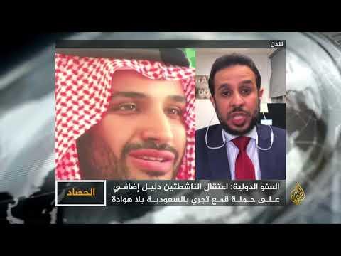 الحصاد- السعودية.. ناشطات قيد الاعتقال  - 00:21-2018 / 8 / 2