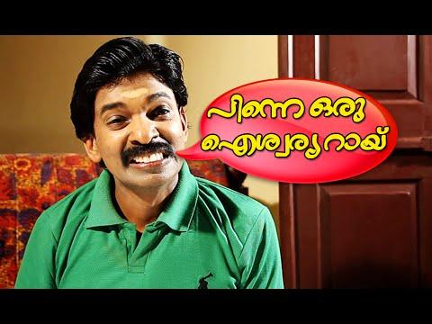 Santhosh Pandit Comedy Scenes  | Malayalam Comedy Movies | Santhosh Pandit Dialogue Comedy Scenes