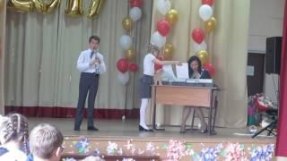 2017 школа 362 класс 4 выпускной 09