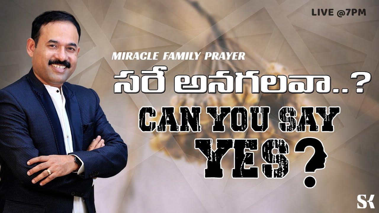 MIRACLE FAMILY BED || మిరకల్ ఫ్యామిలీ ప్రేయర్ లైవ్ || SAMUEL KARMOJI || LIVE || 04/05/2020