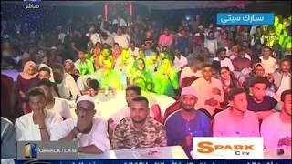 أحمد فتح الله - طال الشوق علي يا حمامة - حفل عيد الفطر 2017