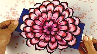 DIY Антистресс 3Д Открытка! Как нарисовать огромный цветок