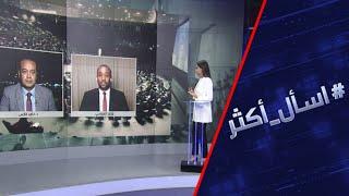 أزمة سد النهضة.. هل تلزم مصر والسودان إثيوبيا باتفاق قانوني؟
