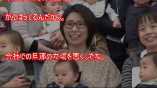 あさイチでのこと お笑いコンビ「クワバタオハラ」さんが子育ての事で思...