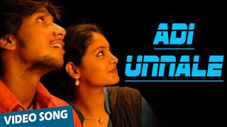 Adi Unnale Official Video Song   Sundaattam   Irfan   Arunthathi