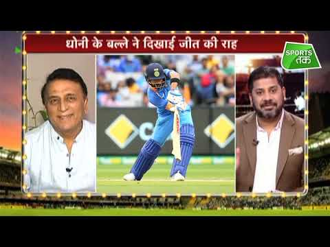 Aaj Tak Show: Gavaskar-Azhar का बड़ा बयान, INDIA को World Cup जीतने से रोकना बहुत मुश्किल | IndvAus