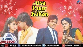 Aisa Pyar Kahan Full Songs | Jeetendra, Jayaprada, Mithun, Padmini Kolhapuri | Audio Jukebox