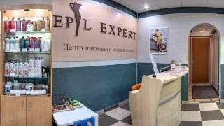 Салон Epil Expert в Митино(, 2014-11-07T16:17:37.000Z)