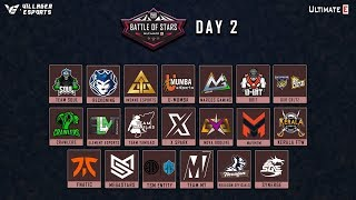 PUBG Mobile Battle Of Stars • Day 2 • UltimateE x Villager Esports