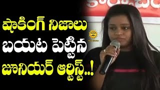 Jr Artist Shocking Comments on Jeevitha | జ�...