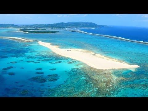 DJI - Kumejima Island Okinawa - 久米島 Japan