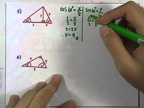 เลขกระทรวง พื้นฐาน ม.4-6 เล่ม2 : แบบฝึกหัด2.1 ข้อ10