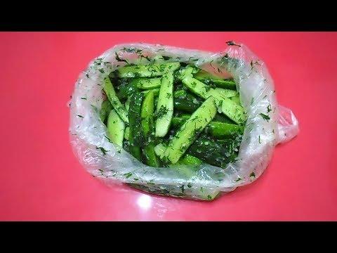 Хрустящие малосольные огурцы в пакете | Как засолить огурцы