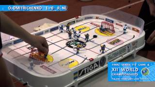 Настольный хоккей-Table hockey-WCh-2011-DMITRICHENKO-NUTTUNEN-Game4-com-SPIVAK-LEVD