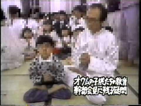 オウム真理教大阪支部 大阪府警・兵庫県警突入!1995年