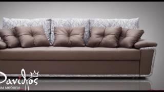 видео Купить Детский диван дешево в Москве в интернет магазине фото каталог с ценами