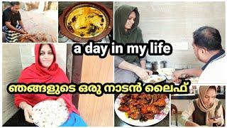 നാടൻകൂട്ടുകളുമായി എല്ലാവരും ഒത്തൊരുമിച്ചൊരു ദിവസം||recipe included||aday in my life||special fishfry