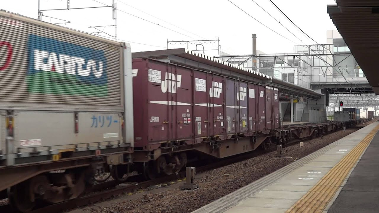 【HD】EF210-156 貨物列車(遅れ1064レ 桃太郎 100番臺) 枇杷島駅貨物 ...