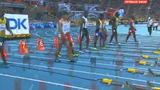 Усейн Болт(чемпионат мира в Москве)2013