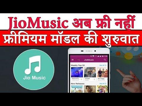 Jio Music अब फ्री नहीं , FREEMIUM मॉडल की शुरुवात | JioMusic Rebranded As JioSaavn Freemium Model Mp3